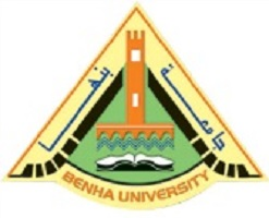 A statement from Benha University