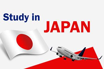 منح للدراسة الجامعية في اليابان لعام 2019