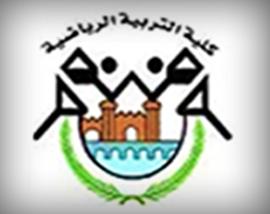 بالأسماء .. 6 مرشحين على منصب عمادة «كلية التربية الرياضية»