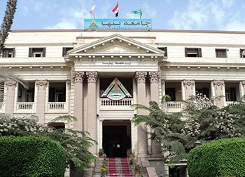 لجنة اختيار القيادات بجامعة بنها تلتقى و24 متقدما لوظيفة مدير الأمن الادارى