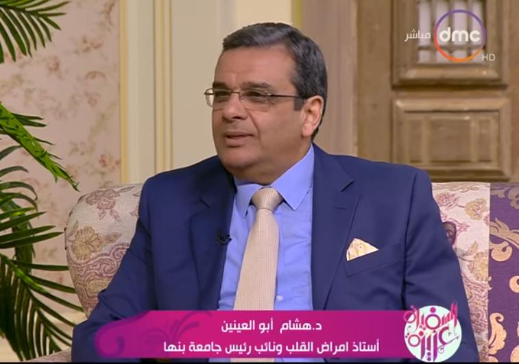 أ.د/ هشام أبوالعينين في ضيافة قناة DMC