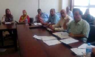 The meeting of the executive bureau of Benha University's strategic planning unit