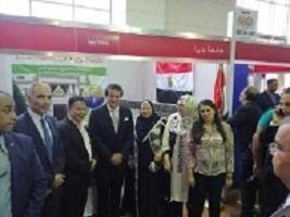 Benha University is in higher education fair