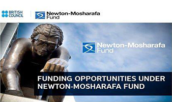 7 نوفمبر .. ندوة تعريفية لفرص التمويل المقدمة من صندوق نيوتن مشرفة