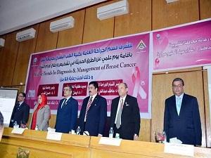عبدالحليم والمغربي يفتتحان اليوم العلمي للطرق الحديثة في تشخيص وعلاج أورام الثدي
