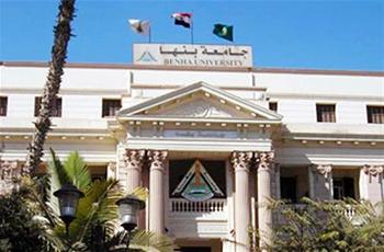 الأعلى للجامعات يعلن القائمة النهائية لمرشحي رئاسة جامعة بنها