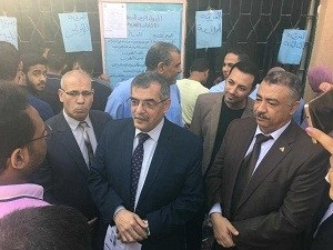 Announcing the results of the stduents ' union elections in Benha University