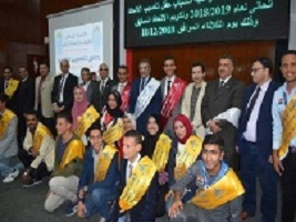 The coronation of Benha University's stduents' union in a big ceremony