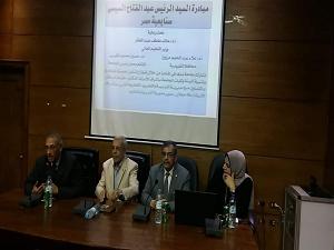إنطلاق فعاليات مبادرة «صنايعية مصر» بجامعة بنها