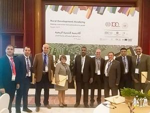 جامعة بنها تشارك في المؤتمر الدولي لأكاديمية التنمية الريفية