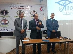 المغربي يفتتح المؤتمر الطلابي الخامس والملتقي التوظيفي بكلية الطب البيطري