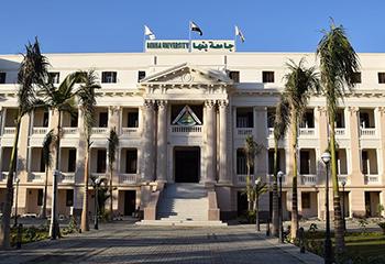 اليوم ... 12 جلسة علمية لمناقشة 93 ورقة بحثية في مؤتمر بجامعة بنها عن تطوير برامج التدريب بالمؤسسات العربية