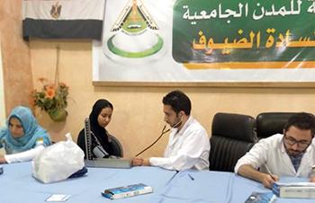 مبادرة المسح الطبي الشامل تفحص 1800 طالب بالمدن الجامعية بجامعة بنها