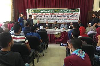 «السعيد» و«المغربى» يشهدان ختام المرحلة الأولى لدورات نموذج محاكاة معهد إعداد القادة بجامعة بنها