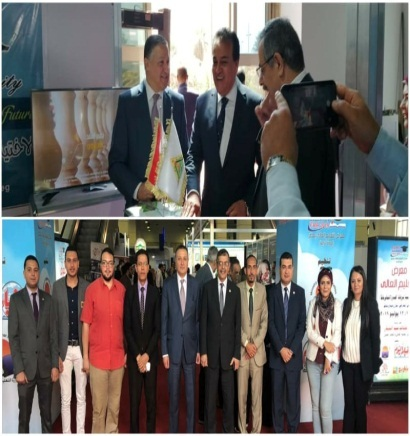 Benha University participates at Higher Education Exhibition