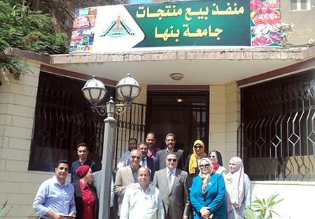 «السعيد» يفتتح منفذ بيع منتجات جامعة بنها