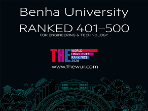 New Achievement of Benha University at the Worlds University Rankings