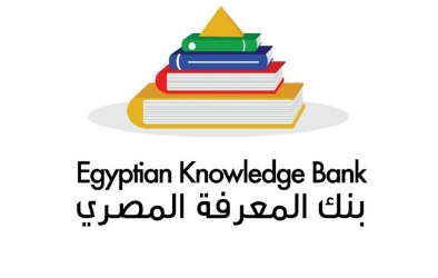 Workshop about How To Use Egyptian Knowledge Bank