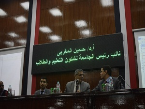 Workshop at Benha University about Egyptian Knowledge Bank