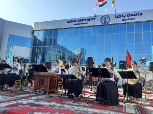 وسط حضور كبير: حفل موسيقي مصري صيني بفرع جامعة بنها بالعبور