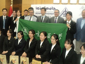 El Saeed receives Students ' Orchestra Delegation from Peking University