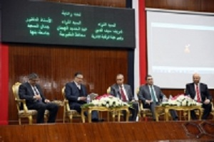 Benha University holds a forum about the values of integrity, transparency and fighting corruption in cooperation with the administrative control authority