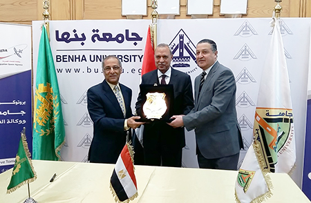 Cooperation Protocol between Benha University and Egyptian Space Agency