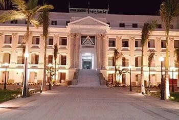 جامعة بنها تعلن عن حاجتها لشغل وظيفة مدير إدارة المدينة الجامعية بشبرا