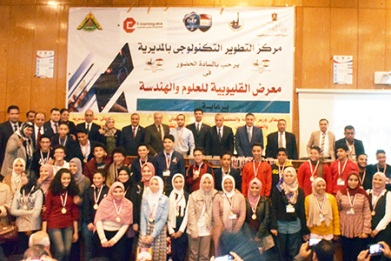 Al Qalyubia Governor and the University president honor the Top students at Science and Engineering Fair