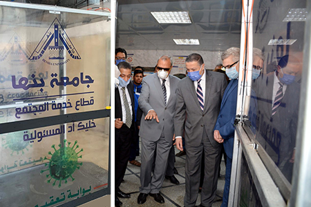Al Qalyubia Governor and the University President open the First Electronic Sterilization Portal