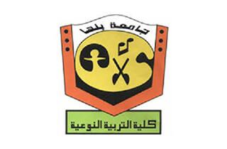 فتح التسجيل للفصل الصيفي للدراسات العليا بكلية التربية النوعية