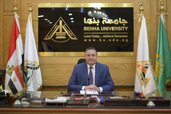 اتفاقية تعاون بين جامعة بنها وهيئة الطاقة الذرية