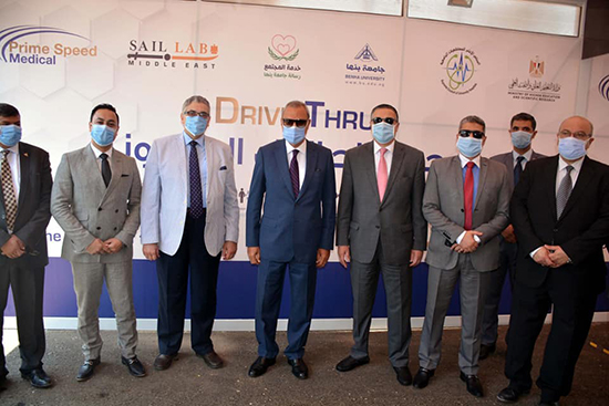 Qalyoubia Governor and Benha University President open Drive-through Coronavirus Testing Center