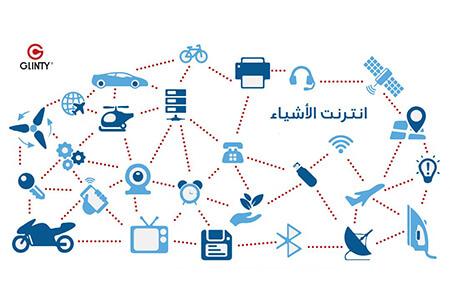 دراسة بجامعة بنها: عن نظام النقل الذكي على اساس انترنت الاشياء