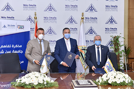 Cooperation between Benha and Ain Shams Universities with ARC