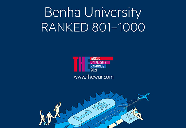 BU maintains Its World Ranking in Times 2021