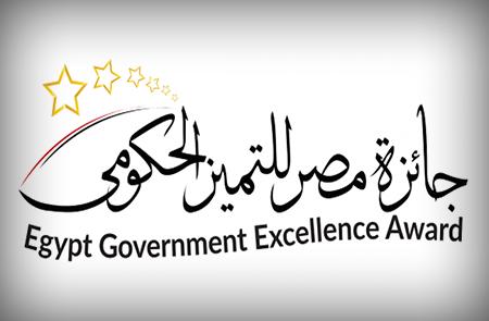 مد فترة التقدم للترشح لجائزة مصر للتميز الحكومي بجامعة بنها