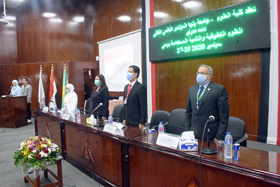 BU launches the Events of the Scientific Conference
