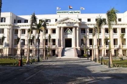 تعلن جامعة بنها عن حاجتها لشغل وظائف قيادية بوظائف الإدارة العليا بالجامعة
