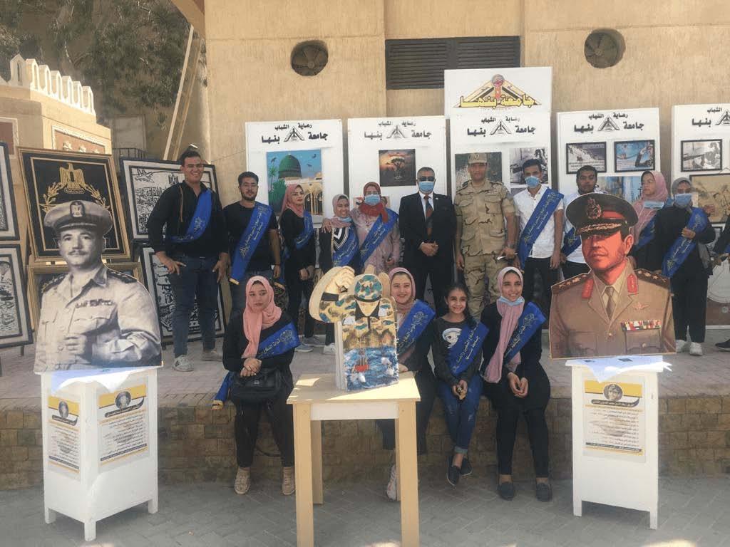 جامعة بنها تشارك فى معرض انتصارات حرب أكتوبر