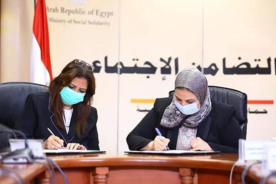لإنشاء وحدة للتضامن الاجتماعي: بروتوكول تعاون بين جامعة بنها ووزارة التضامن الاجتماعي