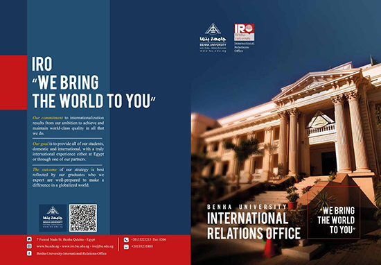 BU issues a Booklet in English about the University International Relations