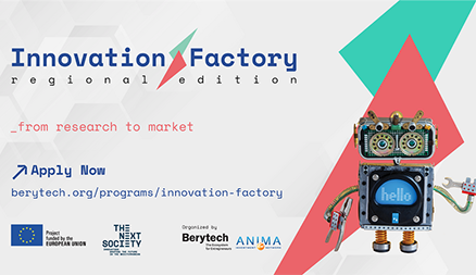 Apply Now – Regional Innovation Factory Program 2020