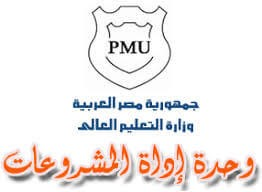 PMU opens the applying for CSEM
