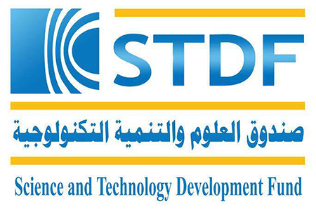فتح باب التقديم للمنح الممولة من هيئة تمويل العلوم والتكنولوجيا والابتكار STDF