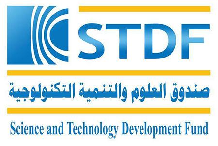 STDF Opens the applying for Financed Grants
