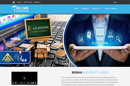 Benha University launches the Platform of Distance LMS