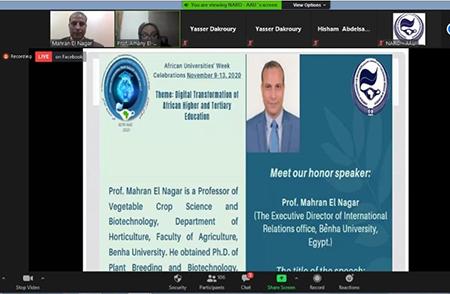 جامعة بنها تشارك في المنتدى الافتراضي لاتحاد الجامعات الافريقية