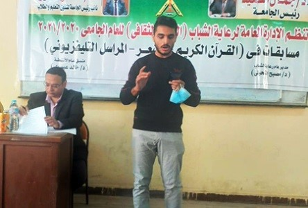 Benha University organizes Poetry Competition at Faculty of Arts