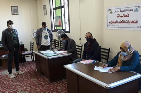 فتح باب الترشح لانتخابات الاتحادات الطلابية بجامعة بنها